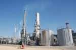 The Erbil refinery.